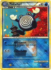 Poliwhirl 37/95 Crosshatch Holo Promo - 2011 State Championships