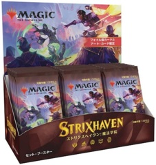 MTG Strixhaven: School of Mages SET Booster Box - JAPANESE Edition