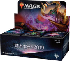 MTG Core Set 2019 Booster Box (Japanese)