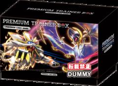 Japanese Pokemon Sun & Moon Premium Trainer Box
