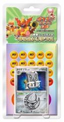 Japanese Pokemon DP Bastiodon the Defender Half Deck