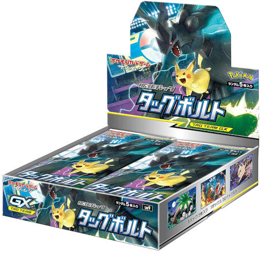 Japanese Pokemon Sun & Moon SM9 Tag Bolt Booster Box