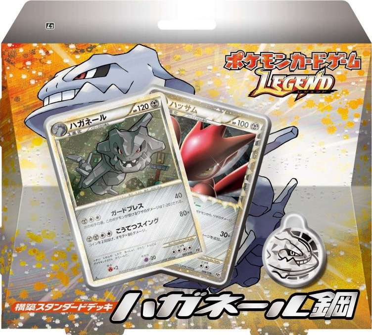 Japanese Pokemon Legend Steelix Constructed Standard Deck