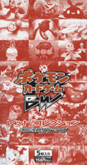 Japanese Pokemon Black & White BW2 Red Collection 1st Edition Booster Box