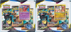 Pokemon Sun & Moon SM9 Team Up 3-Booster Blister Packs: Set of 2