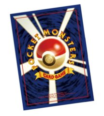 Japanese Pokemon Deck Shield Sleeves First Design - 62ct