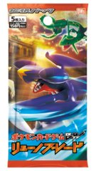 Japanese Pokemon 1st Edition BW5 Dragon Blade Booster Pack