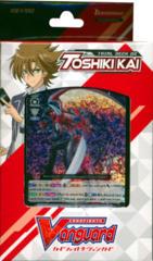 Cardfight!! Vanguard VGE-V-TD02 Toshiki Kai Trial Deck