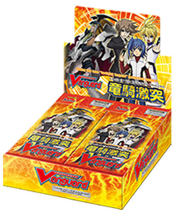 Cardfight!! Vanguard VGE-BT09 Clash of the Knights & Dragons Booster Box