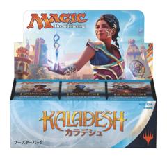 MTG Kaladesh Booster Box (Japanese)