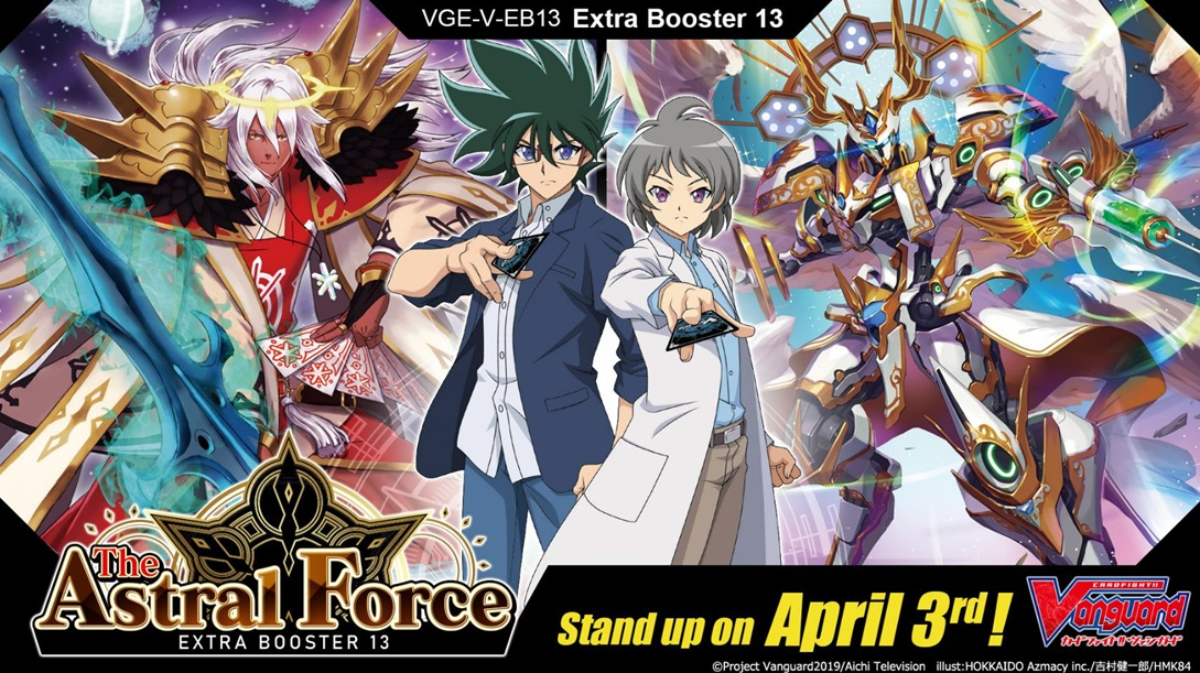 Cardfight!! Vanguard VGE-V-EB13 The Astral Force Extra Booster Box