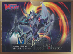 Cardfight!! Vanguard VGE-V-SS04 Special Series Majesty Lord Blaster Collection