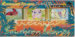 Japanese Pokemon Southern Islands Set - Field of Flowers