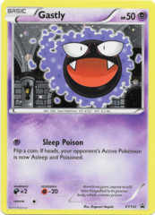 Gastly XY132 Cosmos Holo Promo - Fates Collide Blister Exclusive