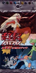 Japanese Pokemon ADV1 EX Ruby & Sapphire 1st Edition Booster Pack