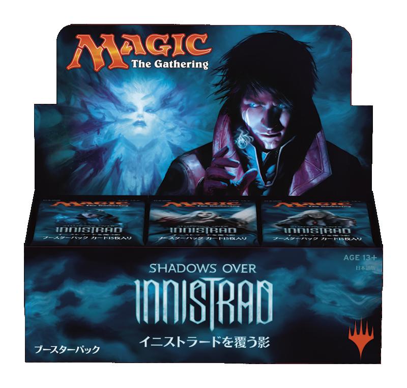 MTG Shadows Over Innistrad Booster Box (Japanese) イニストラードを覆う影