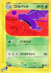 Golbat - 003/088 - Common