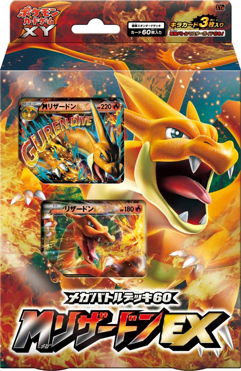 Japanese Pokemon XY Mega Charizard EX Mega Battle Deck