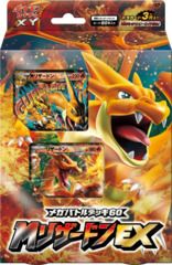 Japanese Pokemon XY Mega Charizard EX Mega Battle Deck
