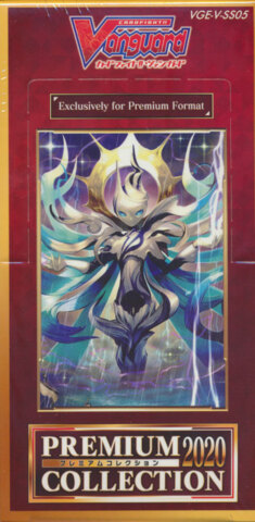 Cardfight!! Vanguard VGE-V-SS05 Special Series Premium Collection 2020 Booster Box