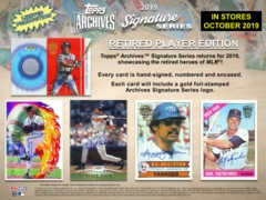 2019 Topps Archives Signature Series MLB Baseball Hobby Box - Retired Player Edition