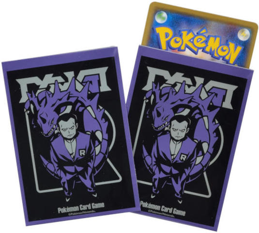 Japanese Pokemon Center Exclusive Secret Teams - Giovanni Sleeves - 64ct