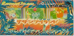 Japanese Pokemon Southern Islands Set - Riverside