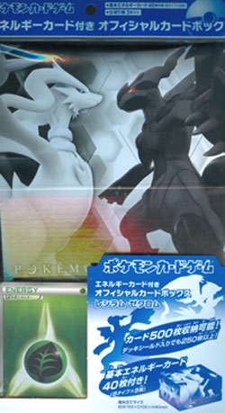 Japanese Pokemon Black & White COOL Storage Box with Energies - Reshiram & Zekrom