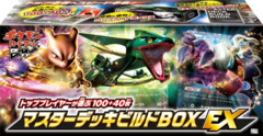 Japanese Pokemon BW Master Deck Build Box EX