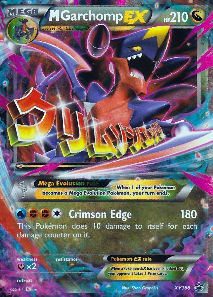 Mega Garchomp EX XY168 JUMBO OVERSIZED