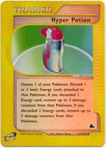 Hyper Potion - 127/144 - Uncommon - Reverse Holo