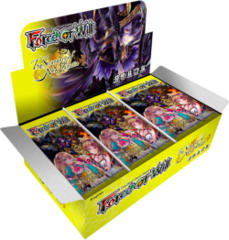 Force of Will V2 The Strangers of New Valhalla Booster Box