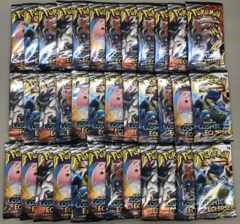 Pokemon SM12 Cosmic Eclipse 36ct Booster Pack Lot