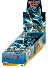 Japanese Pokemon 1st Edition BW6 Freeze Bolt Booster Box