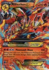 Mega Blaziken EX XY86 Holo Promo - Mega Blaziken EX Premium Collection Exclusive