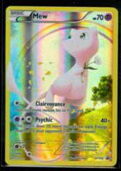 Mew XY110 Full-Art Holo Promo - Mythical Pokemon Collection Mew Exclusive