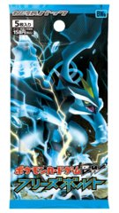 Japanese Pokemon 1st Edition BW6 Freeze Bolt Booster Pack