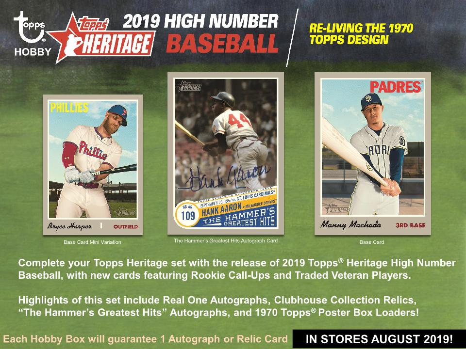 2019 Topps Heritage High Number Mlb Baseball Hobby Box Sports