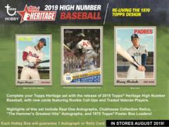 2019 Topps Heritage High Number MLB Baseball Hobby Box