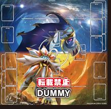 Japanese Pokemon Sun & Moon Solgaleo & Lunala Paper Play Mat Poster