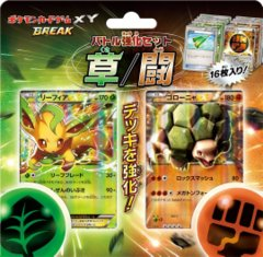 Japanese Pokemon XY Power Up Set: Grass vs Fighting