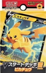Japanese Pokemon V Starter Deck - Lightning (Pikachu)