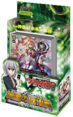 Cardfight!! Vanguard VGE-TD13 Successor of the Sacred Regalia