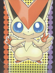 Japanese Pokemon Black & White Victini Deck Box