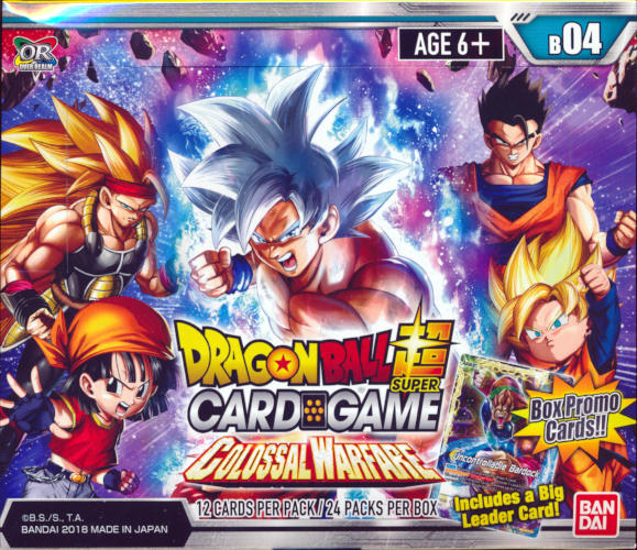 Dragon ball super card game promo half deck pack  exclusive
