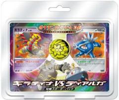 Japanese Pokemon DP Giratina vs Dialga Deck Kit