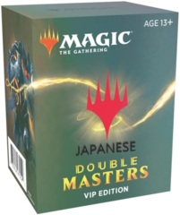 JAPANESE MTG Double Masters VIP Edition