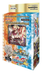 Buddyfight Ace BFE-S-TD02 Legend of Double Horus Trial Deck