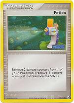 Potion - 95/115 - Common - Reverse Holo