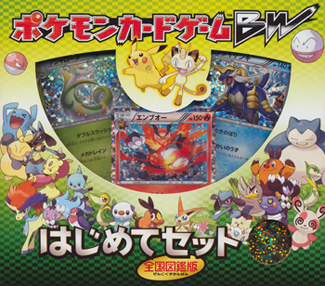 Japanese Pokemon Black & White Beginners Set Box